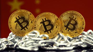 В Китае основали крупный фонд для блокчейн-проектов