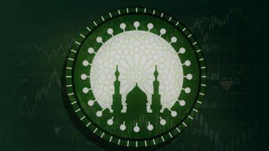 В ОАЭ заработает первая исламская криптовалютная биржа