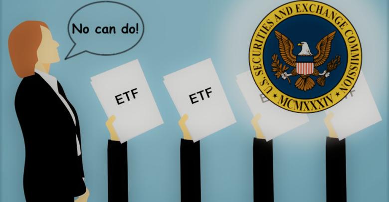 И снова нет: SEC отклонила заявки 9 ETF