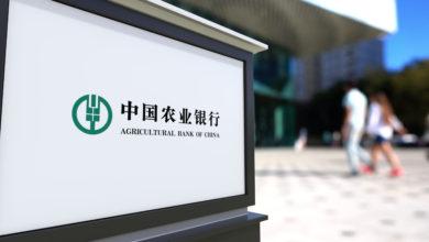 Китай: один из крупнейших банков будет выдавать блокчейн-кредиты