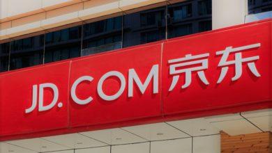 Китай: торговый гигант JD.com запускает блокчейн-платформу