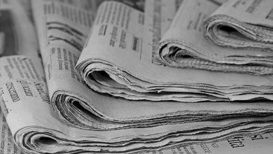 Крипто-дайджест 13.08 — 20.08: самые интересные новости недели