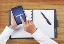 Мнения как блокчейн может решить проблемы Facebook