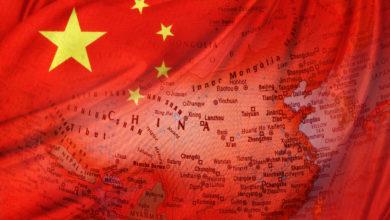Китайские чиновники теперь будут изучать блокчейн