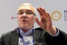 Мнения: Дмитрий Песков сравнил криптовалюты и МММ